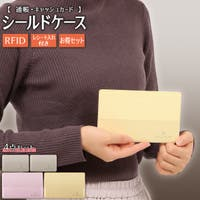BLUE SINCERE(ブルーシンシア)の小物/パスケース・定期入れ・カードケース