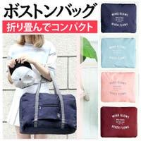Blue style(ブルースタイル)のバッグ・鞄/ボストンバッグ