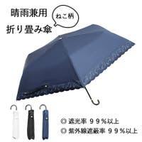 epic エピック(エピック)の小物/傘・日傘・折りたたみ傘