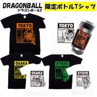 epic エピック | 日本限定 ボトル Tシャツ DRAGONBALLZ メンズ レディース キャラクター グッズ 3種 TOKYO OSAKAKYOTOブラック ホワイト M L XL /btd