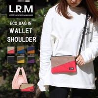 epic エピック | LRM エコバッグインお財布ショルダー 軽量 おしゃれ 鞄 メンズ レディース ミニサイズ cmk200724