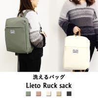 epic エピック(エピック)のバッグ・鞄/リュック・バックパック