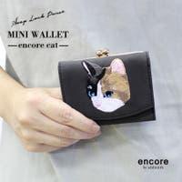 epic エピック(エピック)の財布/二つ折り財布