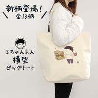 epic エピック(エピック)のバッグ・鞄/トートバッグ