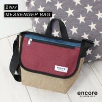 epic エピック(エピック)のバッグ・鞄/ショルダーバッグ