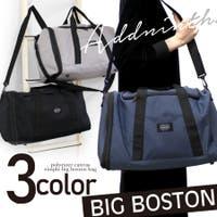 epic エピック(エピック)のバッグ・鞄/ボストンバッグ