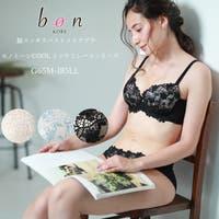 神戸発ランジェリーショップ bon-KOBE  | BONU0000790