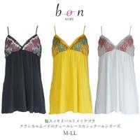 神戸発ランジェリーショップ bon-KOBE  | BONU0000837