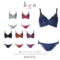 神戸発ランジェリーショップ bon-KOBE  | BONU0000846
