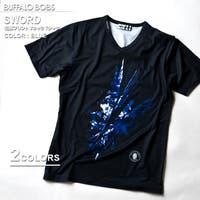 BUFFALO BOBS | BFLM0000296