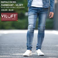 BUFFALO BOBS | BFLM0000041