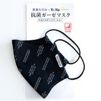 BUFFALO BOBS(バッファローボブズ)のボディケア・ヘアケア・香水/マスク
