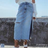 BUYSENSE(バイセンス)のスカート/デニムスカート