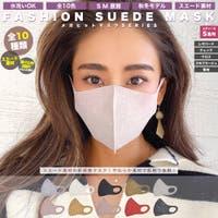BUYSENSE(バイセンス)のボディケア・ヘアケア・香水/マスク
