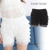 candy-house (キャンディーハウス)のインナー・下着/インナー・下着全般