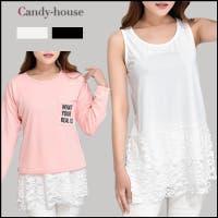 candy-house (キャンディーハウス)のトップス/キャミソール