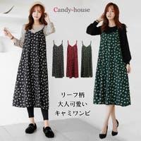 candy-house (キャンディーハウス)のワンピース・ドレス/キャミワンピース