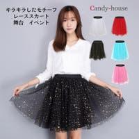 candy-house (キャンディーハウス)のパンツ・ズボン/キュロットパンツ