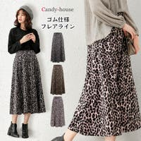 candy-house (キャンディーハウス)のスカート/フレアスカート