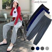 candy-house (キャンディーハウス)のパンツ・ズボン/パンツ・ズボン全般