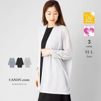 Select Shop Candy(セレクトショップキャンディ)のトップス/カーディガン