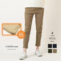 Select Shop Candy(セレクトショップキャンディ)のパンツ・ズボン/テーパードパンツ