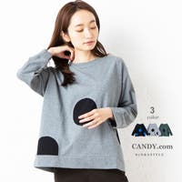 Select Shop Candy   EF000001745
