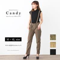 Select Shop Candy(セレクトショップキャンディ)のパンツ・ズボン/サルエルパンツ