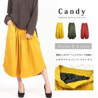 Select Shop Candy(セレクトショップキャンディ)のパンツ・ズボン/ガウチョパンツ