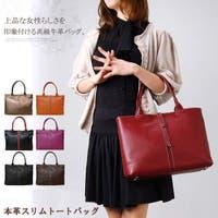 CAREPACKAGE(ケアパッケージ)のバッグ・鞄/ビジネスバッグ