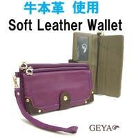 CAREPACKAGE(ケアパッケージ)の財布/長財布