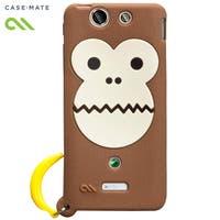 Case-Mate | CSME0000860