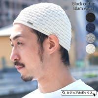 ゆるい帽子CasualBox(ユルイボウシカジュアルボックス)の帽子/ニット帽