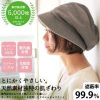 ゆるい帽子CasualBoxレディース | CX000000354