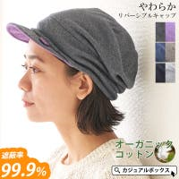 ゆるい帽子CasualBoxレディース(ユルイボウシカジュアルボックスレディース)の帽子/帽子全般