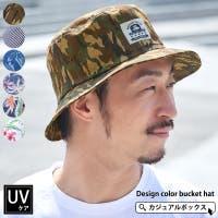 ゆるい帽子CasualBox(ユルイボウシカジュアルボックス)の帽子/ハット