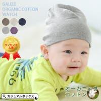 ゆるい帽子CasualBoxキッズ(ユルイボウシカジュアルボックスキッズ)のベビー/ベビー帽子