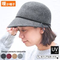 ゆるい帽子CasualBoxレディース(ユルイボウシカジュアルボックスレディース)の帽子/キャスケット