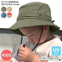 ゆるい帽子CasualBoxキッズ(ユルイボウシカジュアルボックスキッズ)のその他/その他