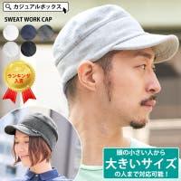 ゆるい帽子CasualBox(ユルイボウシカジュアルボックス)の帽子/キャップ