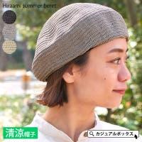 ゆるい帽子CasualBoxレディース | CX000003470