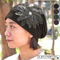 ゆるい帽子CasualBoxレディース(ユルイボウシカジュアルボックスレディース)の帽子/ニット帽