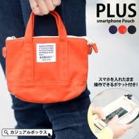 ゆるい帽子CasualBoxレディース(ユルイボウシカジュアルボックスレディース)のバッグ・鞄/トートバッグ