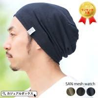 ゆるい帽子CasualBoxレディース | CX000002637