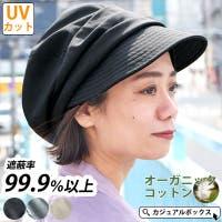 ゆるい帽子CasualBoxレディース | CX000003478