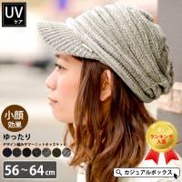 ゆるい帽子CasualBoxレディース | CX000000360