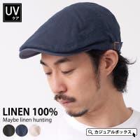 ゆるい帽子CasualBox(ユルイボウシカジュアルボックス)の帽子/帽子全般