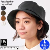 ゆるい帽子CasualBoxレディース(ユルイボウシカジュアルボックスレディース)の帽子/ハット