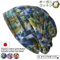 ゆるい帽子CasualBoxレディース | CX000003485