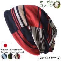 ゆるい帽子CasualBoxレディース | CX000003486